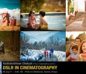 DSLR in Cinematography